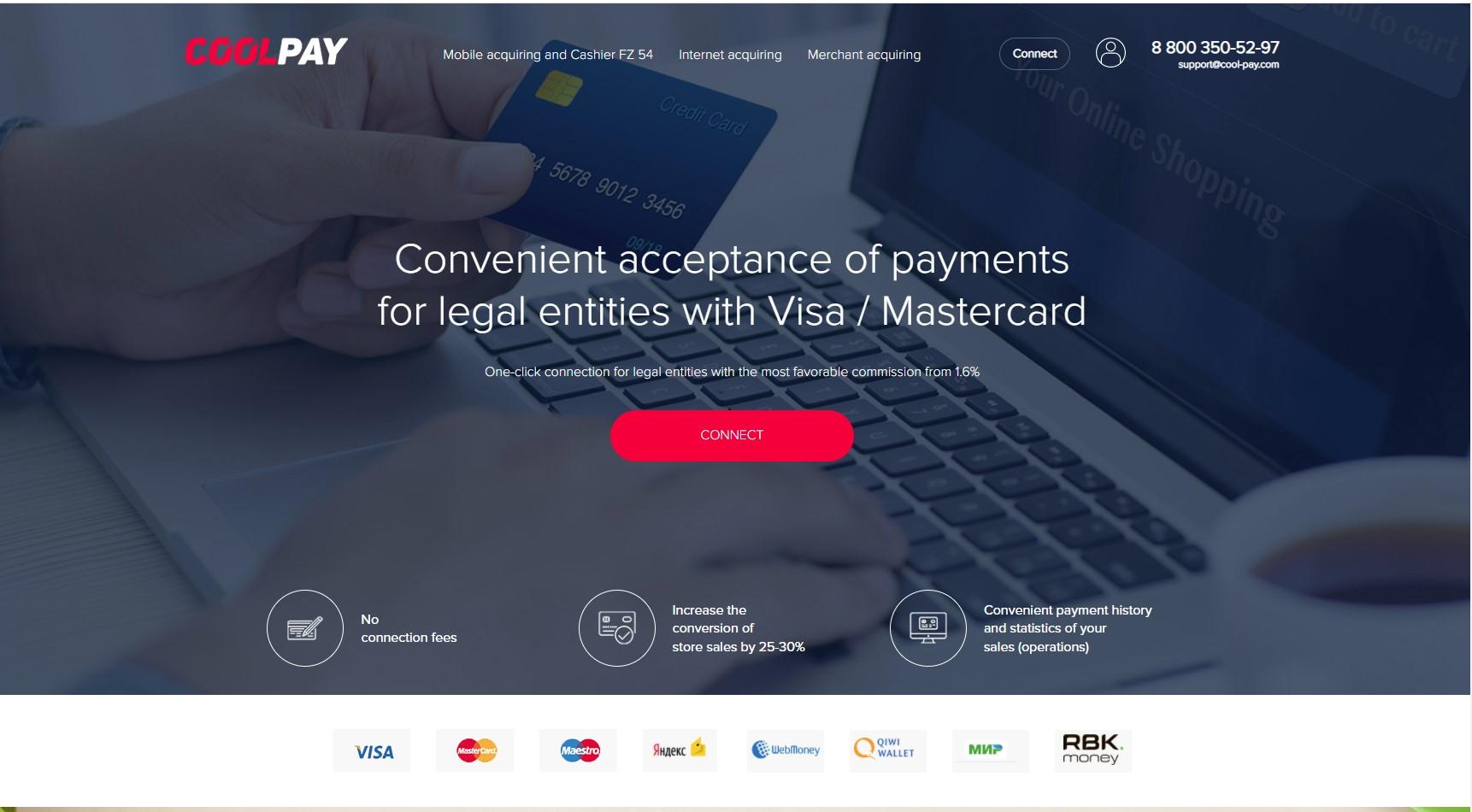 Cool Pay Visa and Master Card processor