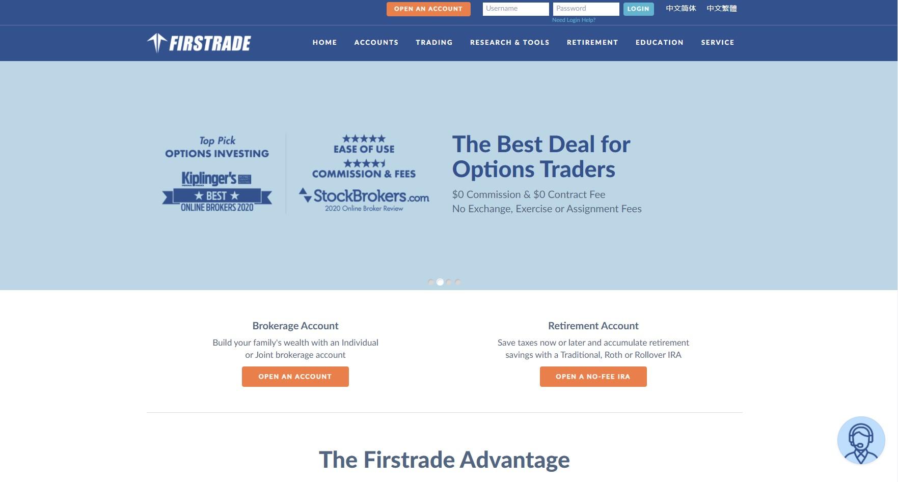 FirsrtRade - Investment Broker