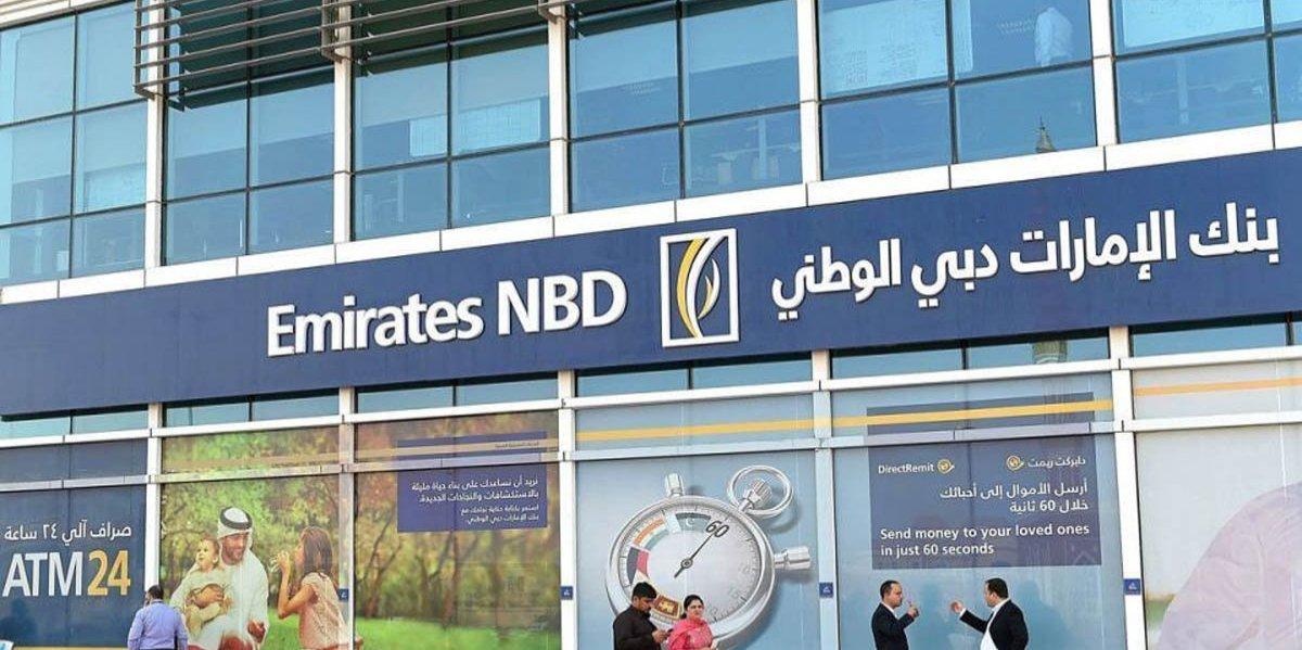 UAE - Top 10 Banks.